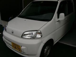 P10503055.JPG