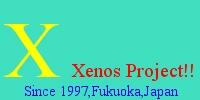 友好サイト Xenos Project