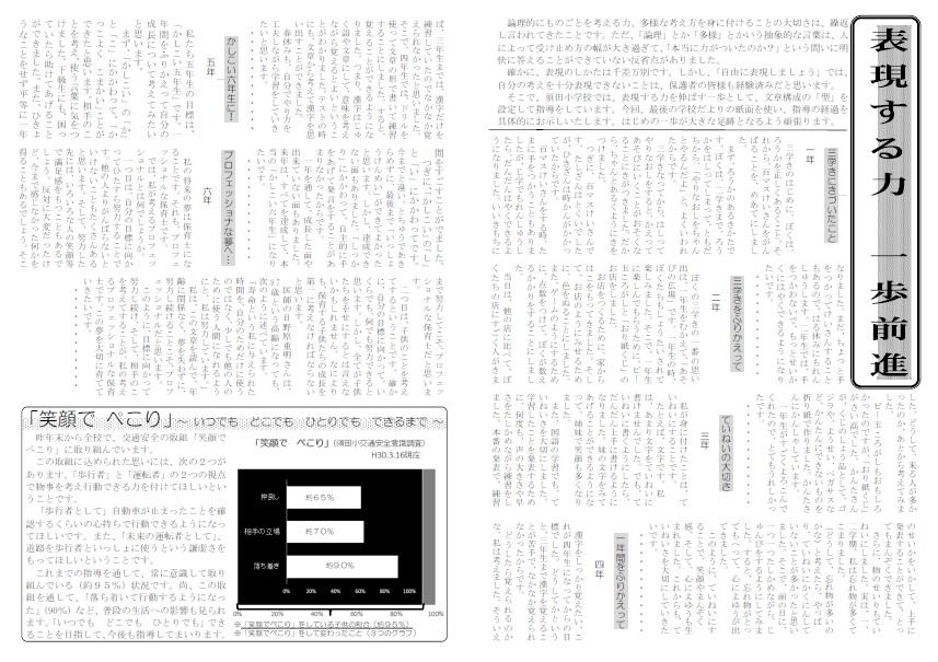 ファイル 809-2.jpg
