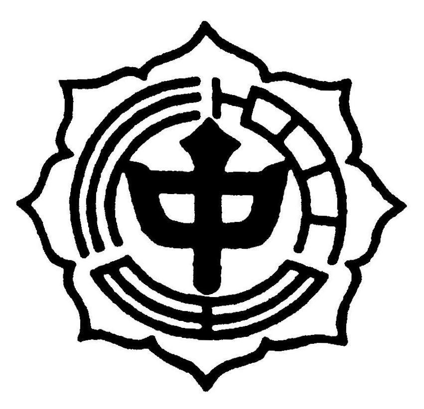加茂市立須田中学校